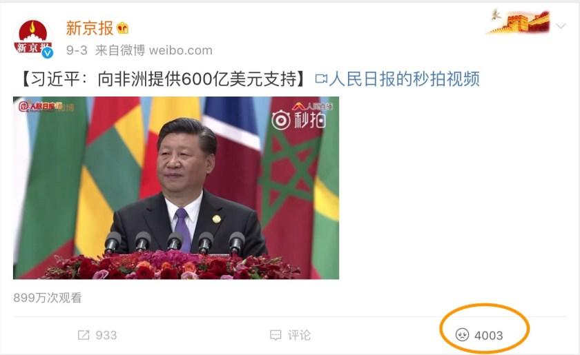 FOCAC Weibo