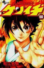 Kenichi 50 pandatoryu