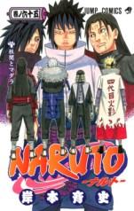 Naruto 65 - visite pandatoryu