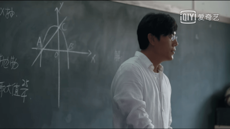 Mr. Zhang is a math teacher who teaches Mathematical Olympiad in the Children's Palace.