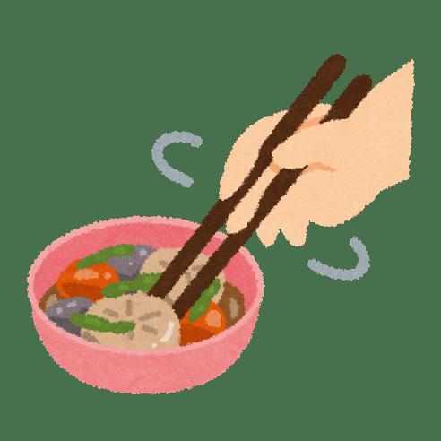 kiraibashi04_saguribashi