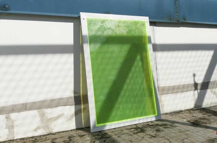 Vegetable waste solar panel