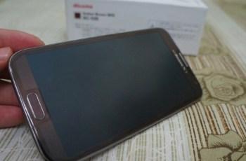 Galaxy Note II (N7100) warna Brown:Coklat