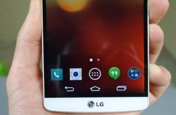 LG G3, Bar Navigation, tip LG G3