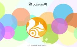 UCWeb Meluncurkan UC Browser Versi Beta Untuk PC