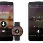 Download, Aplikasi Android, Microsoft Translator