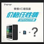 Huawei, Honor 4C Plus