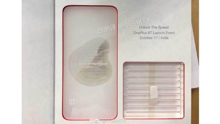OnePlus 6T Invitation
