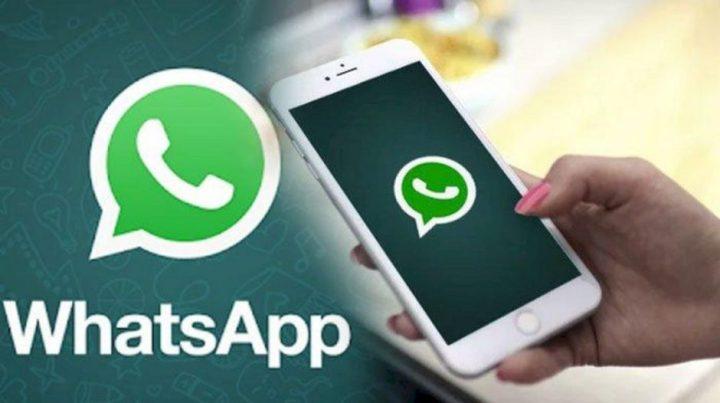 Trik Mudah Menjadikan Aplikasi WhatsApp Tidak Boros Kuota Internet