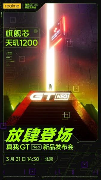 Realme GT NEO Chipset
