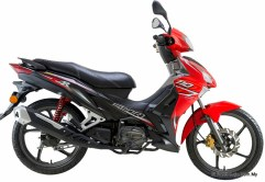 SM Sport 110R