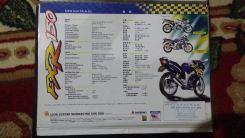fxr150-brochure-3