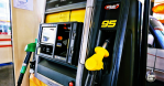 Harga Petrol RON95 & RON97 Naik Lagi, Diesel Kekal Mulai Esok (16/02/19)