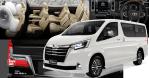 Toyota Majesty Lancar di Thailand, MPV Mewah yang Lebih Murah daripada Alphard