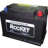 bateri-kereta-rocket-korea-1