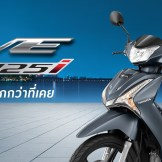 honda-wave-125i-thailand-2021-18