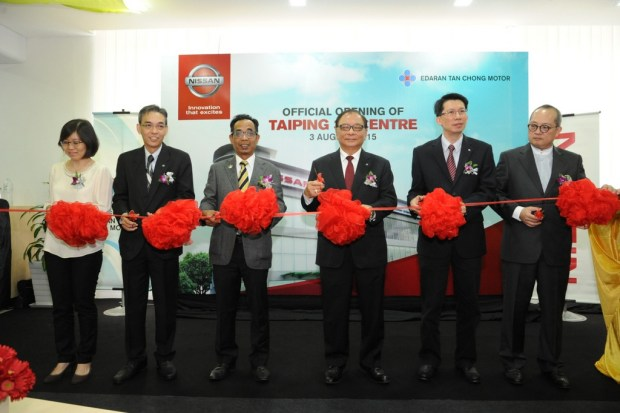 04 The VIPs launched the ETCM Taiping 3S Centre