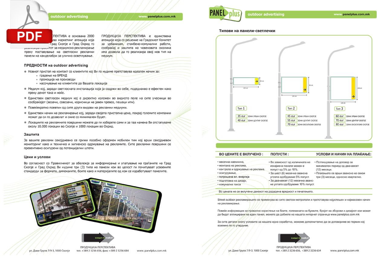 Offer for outdoor advertising