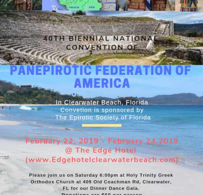 40th Biennial National Convention & Banquet, Feb 2019