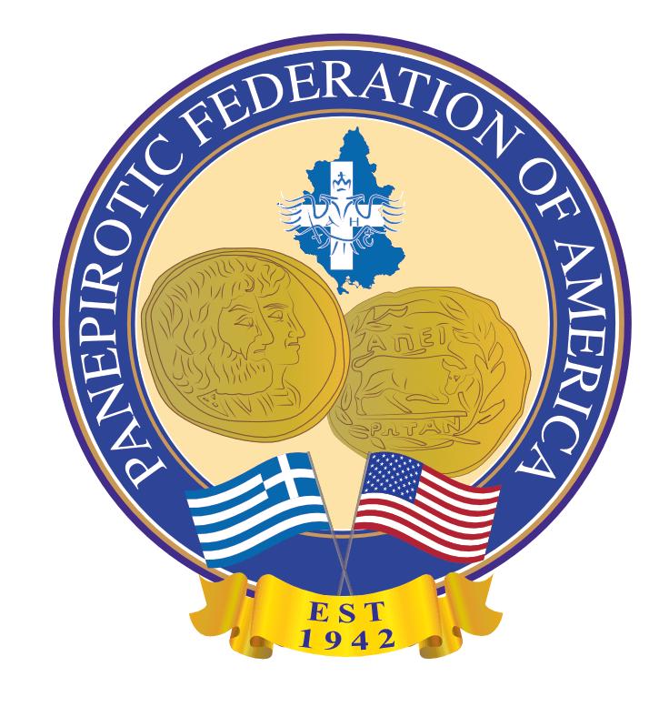 Panepirotic Logo
