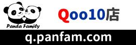 パンダファミリー qoo10店