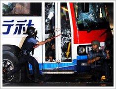 manila hostage 2010