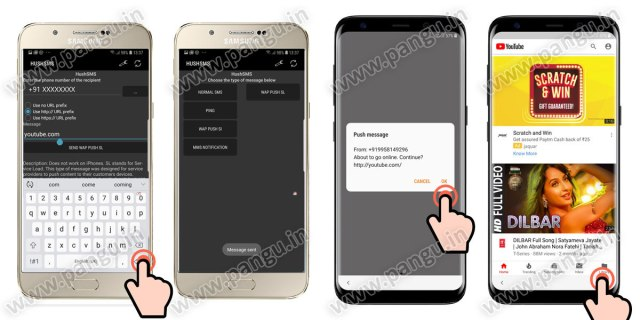 04 send push sms url to frp locked mobile