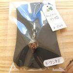 オルゴナイト ダイヤ型(小) … ¥500