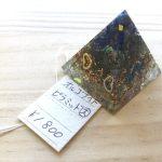オルゴナイトピラミッド(大) … ¥1,800