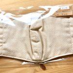 No.30-9 立体マスク Lサイズ … ¥420