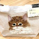 No.6-2 手描きトートバッグ(猫) … ¥1,800