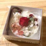No.112 アロマワックス(丸) … ¥650