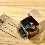 No.8-2 クリップI … ¥1,000 (大きさ:35mm)(紙・金属)