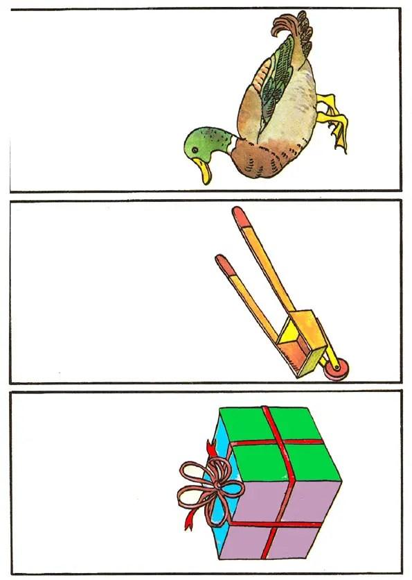 paczka-taczka-kaczka