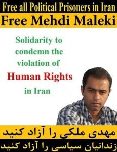 Mehdi Maleki Azad Konid