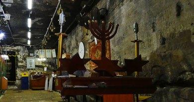 Пещера пророка Илии(Элиягу)