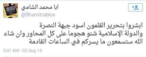 twitter abu muhammad asy syami