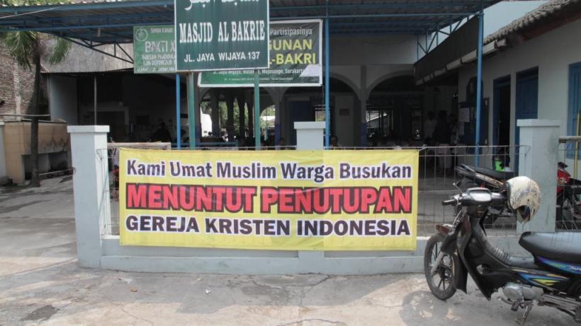 masjid al bakrie busukan