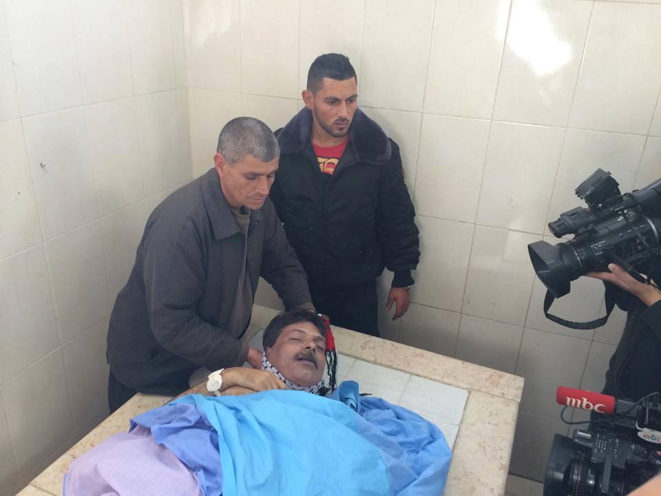 Abu Ain menteri palestina gugur dibunuh 1