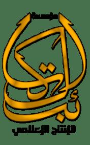 kataaib