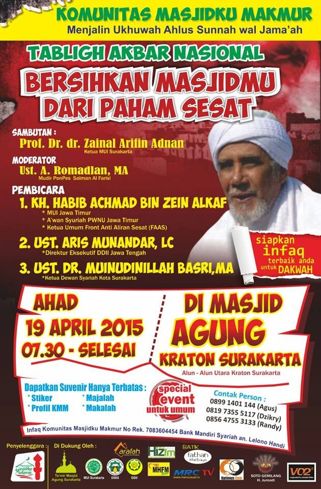 Poster Tabligh Akbar Nasional KMM soal Syi'ah di Masjid Agung Solo