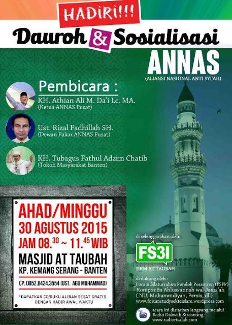 Dauroh ANNAS Banten