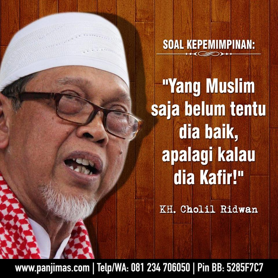 KH Ahmad Cholil Ridwan
