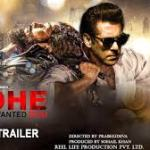 Radhe full movie download katmoviehd , bolly4u , filmyzilla , 9xmovies ,  filmywap , 123movies , mkvmovies , kuttymovies full hd 480p 720p