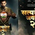 Satyameva Jayate 2 full movie download katmoviehd , bolly4u , filmyzilla , 9xmovies ,  filmywap , 123movies , mkvmovies , kuttymovies full hd 480p 720p