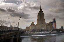 "Moskiewska ""wysotka""-Hotel ""Ukraina""- Гостиница Украина"