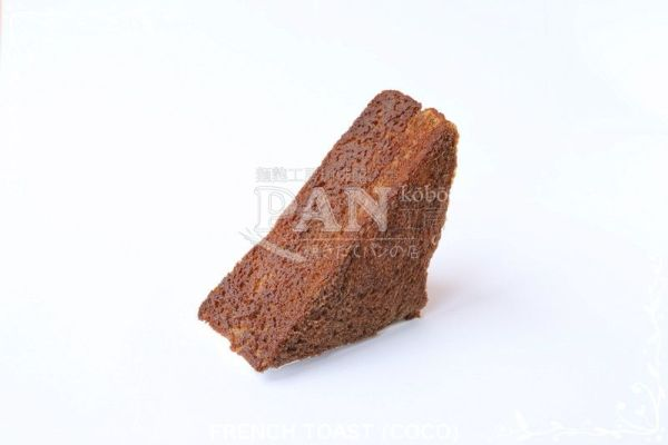 FRENCH TOAST (COCOA) BY JAPANESE BAKERY IN MALAYSIA