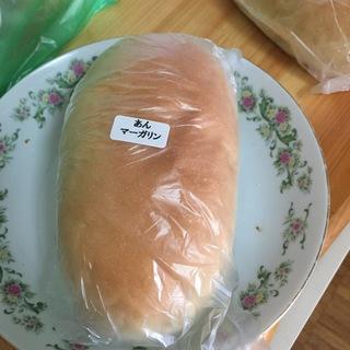 吉田パンのあんマーガリン