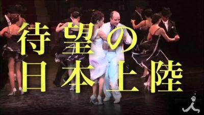 """""""Chantecler Tango"""" en Tokio"""