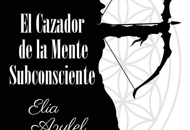 El Cazador de la Mente Subconsciente